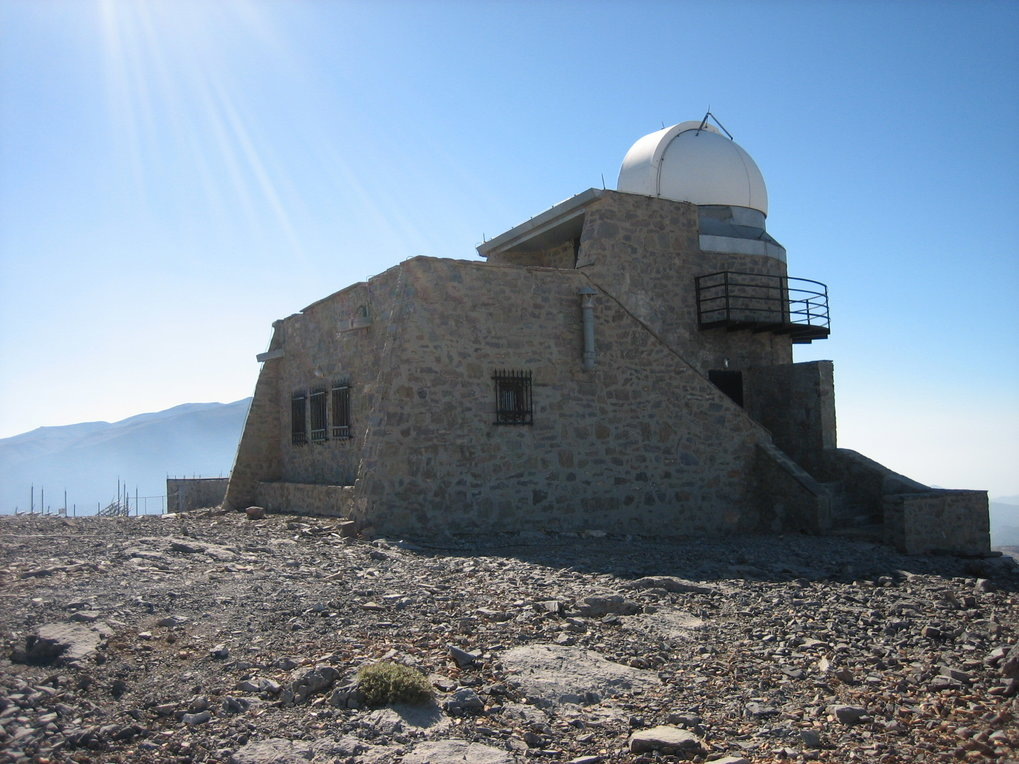 The original Skinakas Observatory