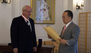 "On 29 April 2012, the Japanese Emperor awarded the ""Order of the Rising Sun, Gold Rays with Neck Ribbon"" to the German astrophysicist Professor Joachim Trümper. The former MPE Director is honoured for his outstanding contribution to scientific cooperation between Japan and German and for fostering staff exchanges over the course of many years of work. On 10 July 2012 the Japanese ambassador officially bestowed the Order to Trümper in Berlin."